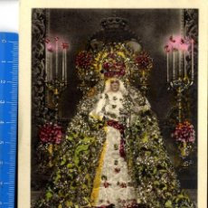 Postales: SEVILLA MACARENA POSTAL VIRGEN HUECOGRABADO FOURNIER VITORIA POSTAL SERRANO SEVILLA. Lote 54353350
