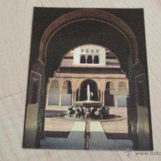 Postales: POSTAL - PATIO DE LOS LEONES - ALHAMBRA - GRANADA. Lote 54383528
