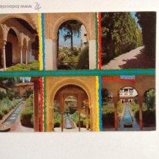 Postales: POSTAL SIN CIRCULAR. GRANADA. ENVIO INCLUIDO EN EL PRECIO.. Lote 54711907