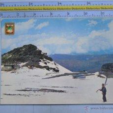 Postales: POSTAL DE GRANADA. AÑO 1963. SIERRA NEVADA, ALBERGUES Y PEÑÓN DE SAN FRANCISCO. 798. Lote 54715085