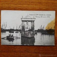 Postales: ANTIGUA POSTAL PROCESION DE NUESTRA SEÑORA DEL CARMEN. JULIO 1916. Lote 54718903