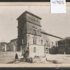 Postales: UBEDA - FOTOGRAFICA SELLO EN SECO ROISIN - VER REVERSO - (41765). Lote 54769316