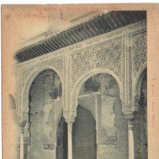 Postkarten - PS5608 GRANADA 'ENTRADA AL SALÓN DE LOS EMBAJADORES'. CIRCULADA EN 1901 - 46796895