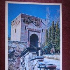 Postales: POSTAL - GRANADA. ALHAMBRA.- PUERTA DE LA JUSTICIA - FOTOCOLOR ELMAR - 7 - NUEVA -. Lote 54938061