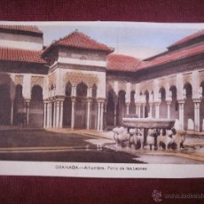 Postales: POSTAL - GRANADA - ALHAMBRA, PATIO DE LOS LEONES - 73 - EDIC. ARRIBAS - NUEVA. Lote 54938070