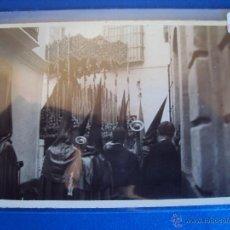 Postales: (PS-48008)POSTAL FOTOGRAFICA DE SEVILLA-PROCESION DE SEMANA SANTA. Lote 54946600