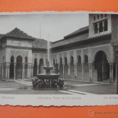 Postales: ANTIGUA POSTAL DE GRANADA- ALHAMBRA PATIO DE LOS LEONES -ED. ARRIBAS-.. R-1792. Lote 38684208