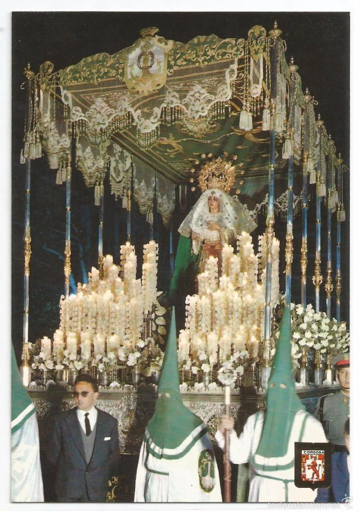 CORDOBA .- SEMANA SANTA .- PASO DE LA VIRGEN DE LA ESPERANZA .- EDICIONES FISA Nº 883 (Postales - España - Andalucia Moderna (desde 1.940))