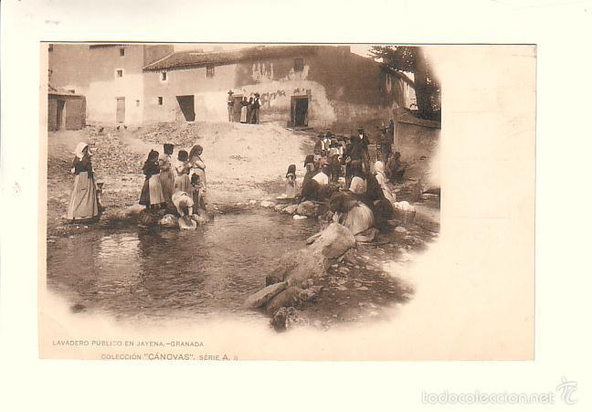 JAYENA (GRANADA).- LAVADERO PÚBLICO (Postales - España - Andalucía Antigua (hasta 1939))