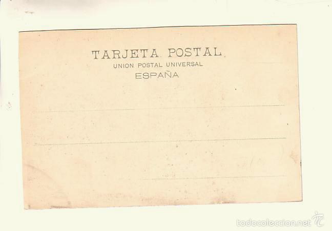 Postales: JAYENA (GRANADA).- LAVADERO PÚBLICO - Foto 2 - 55129660
