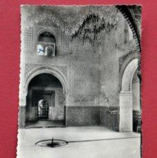 Postales: POSTAL DE GRANADA: ALHAMBRA.SALA DE DOS HERMANAS. Lote 55148472
