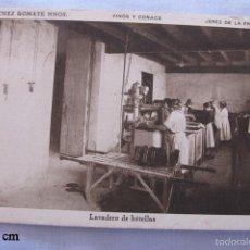 Postales: POSTAL ANTIGUA BODEGAS SANCHEZ ROMATE JEREZ LAVADERO. Lote 55239663