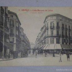 Postales: MÁLAGA. CALLE MARQUÉS DE LARIOS. Lote 55388677
