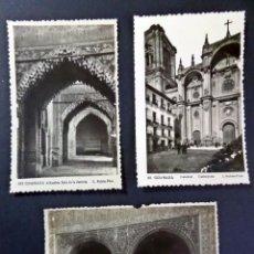 Postales: LOTE DE 3 ANTIGUAS POSTALES DE GRANADA SIN CIRCULAR. . Lote 55693085