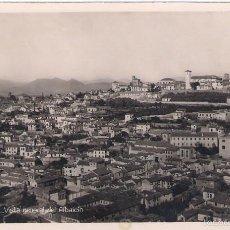 Postales: TARJETA DE GRANADA (ALBAICIN). Lote 55695092