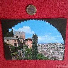 Postales: TARJETA POSTAL POSTCARD VER FOTO/S GRANADA LA ALHAMBRA Y ALBAICIN EDICIONES ARRIBAS IDEAL COLECCION. Lote 55771647