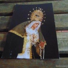 Postales: TARJETA POSTAL SEMANA SANTA DE SANLUCAR DE BARRAMEDA CADIZ GRACIA Y ESPERANZA. Lote 55878643