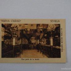 Postales: ALMACENES DE TEJIDOS (NUEVA CIUDAD). SEVILLA.. Lote 56330123