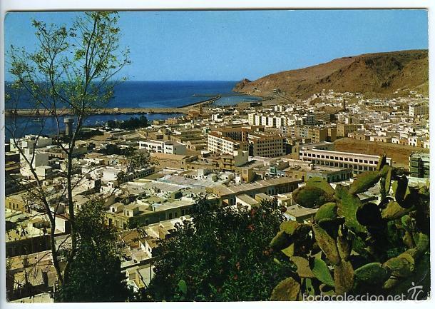 Nº 7039 ALMERÍA. VISTA PARCIAL, LA CHANCA. SEGURA. EDICIONES BEASCOA BV. (Postales - España - Andalucia Moderna (desde 1.940))