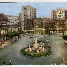 Postales: Nº 66 ALMERÍA. PUERTA PURCHENA. NOCTURNA. EDICIONES ARRIBAS ZARAGOZA. . Lote 56505780