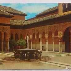 Postales: POSTAL GRANADA - ALHAMBRA, PATIO DE LOS LEONES. Lote 56711558