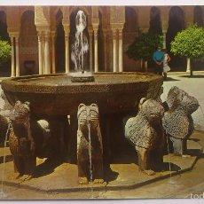 Postales: POSTAL GRANADA - ALHAMBRA, PATIO DE LOS LEONES. Lote 56711602