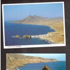 Postales: TARJETA POSTAL DE ESPAÑA ALMERIA. Lote 56892934