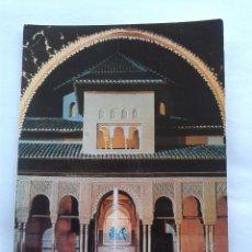 Postales: POSTAL -- GRANADA - ALHAMBRA - PATIO DE LOS LEONES -- CIRCULADA --. Lote 56944476