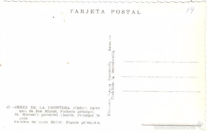 Postales: CÁDIZ JEREZ DE LA FRONTERA PARROQUIA DE SAN MIGUEL FACHADA PRINCIPAL - Foto 2 - 57137274