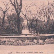 Postales: POSTAL JAEN PASEO DE LA ALAMEDA. UNA FUENTE. ED. PAPELERIA ANGUITA. Lote 57221625