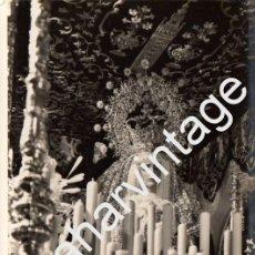 Postales: SEMANA SANTA SEVILLA, MARIA SANTISIMA DE GRACIA Y ESPERANZA, SAN ROQUE, EDIT.ARRIBAS,NUM.375. Lote 57261454