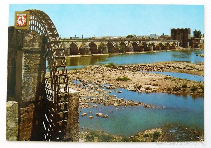 POSTAL DE CORDOBA. PUENTE ROMANO. SUBIRATS CASANOVAS. (Postales - España - Andalucia Moderna (desde 1.940))