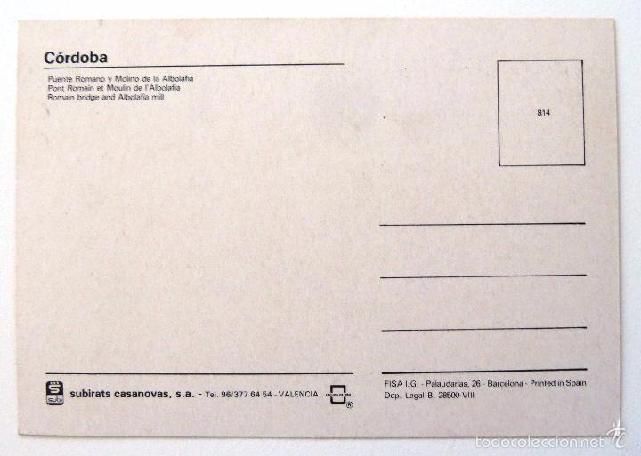 Postales: POSTAL DE CORDOBA. PUENTE ROMANO. SUBIRATS CASANOVAS. - Foto 2 - 57287828