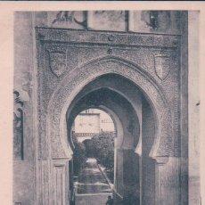 Postales: POSTAL 1153 HAUSER Y MENET CORDOBA- PUERTA DE LA CATEDRAL. CIRCULADA. REVERSO SIN DIVIDIR. Lote 57357887
