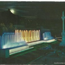 Postales: POSTAL GRANADA FUENTE MONUMENTAL DEL TRIUNFO (NOCTURNO) - ARRIBAS 1961. Lote 57390098