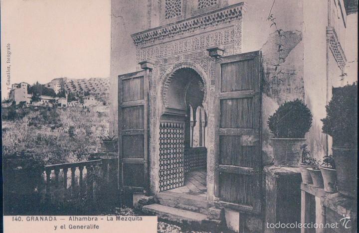 GRANADA: ALHAMBRA. LA MEZQUITA Y EL GENERALIFE. SEÑÁN Y GONZÁLEZ. (Postales - España - Andalucía Antigua (hasta 1939))