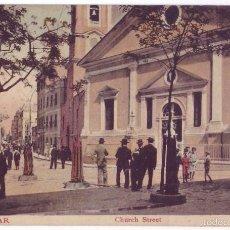 Postales: GIBRALTAR: CHURCH STREET. V. B. CUMBO. NO CIRCULADA (AÑOS 10). Lote 57411486