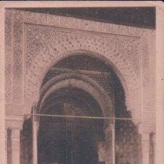 Postales: POSTAL GRANADA - ALHAMBRA - ENTRADA A LA SALA DE DOS HERMANAS. KNACKSTEDT. Lote 57414381