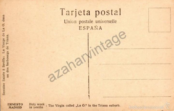Postales: SEMANA SANTA DE SEVILLA,PASO DE LA VIRGEN DE LA O POR TRIANA, EDIT.ERNESTO - Foto 2 - 57482874