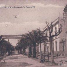 Postales: POSTAL 8 HUELVA.- PASEO DE LA SANTA FE. PAPELERIA DIARIO DE HUELVA. Lote 57508460