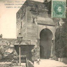 Postales: GRANADA REVERSO SIN DIVIDIR. Lote 57765967