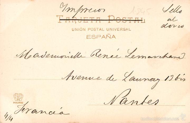 Postales: Granada reverso sin dividir - Foto 2 - 57765967