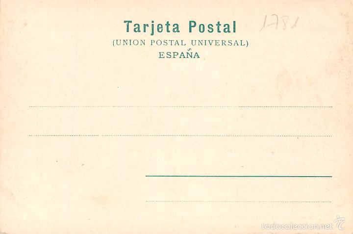 Postales: Granada reverso sin dividir - Foto 2 - 57765973
