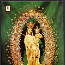 Postales: HUELVA LA RABIDA MONASTERIO SANTA MARIA DE LA RABIDA VIRGEN DE LOS MILAGROS. Lote 57799180