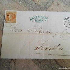 Postales: CARTA ANTIGUA PARA PICKMAN SEVILLA 1860. Lote 57846354