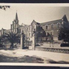 Postales: POSTAL FOTOGRÁFICA. HOSPITAL DE LOS MARQUESES DE LINARES. LINARES. JAEN.. Lote 57919985