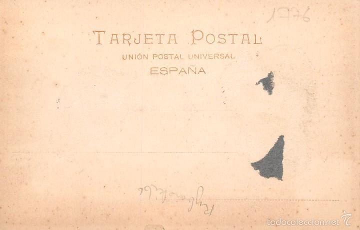 Postales: Cordoba - Vista Desde El Puente - Hauser Y Menet Nº1098 - reverso sin dividir - Foto 2 - 57952233