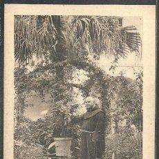 Postales: 9 - HUELVA - CONVENTO DE LA RABIDA - JARDIN DEL PATIO DE LA HOSPEDERIA, SIGLO XVIII Y PARTE DEL XV -. Lote 57977720