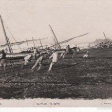 Postales: ANTIGUA POSTAL DE MÁLAGA: EL PALO - EL COPO. FOTÓGRAFO ROISÍN. CIRCULADA 1940. Lote 57990643