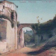 Postales: POSTAL GRANADA.- ALHAMBRA, TORRE DEL AGUA Y ACUEDUCTO. SNACKSTEDT Y NATHER. Lote 58017141